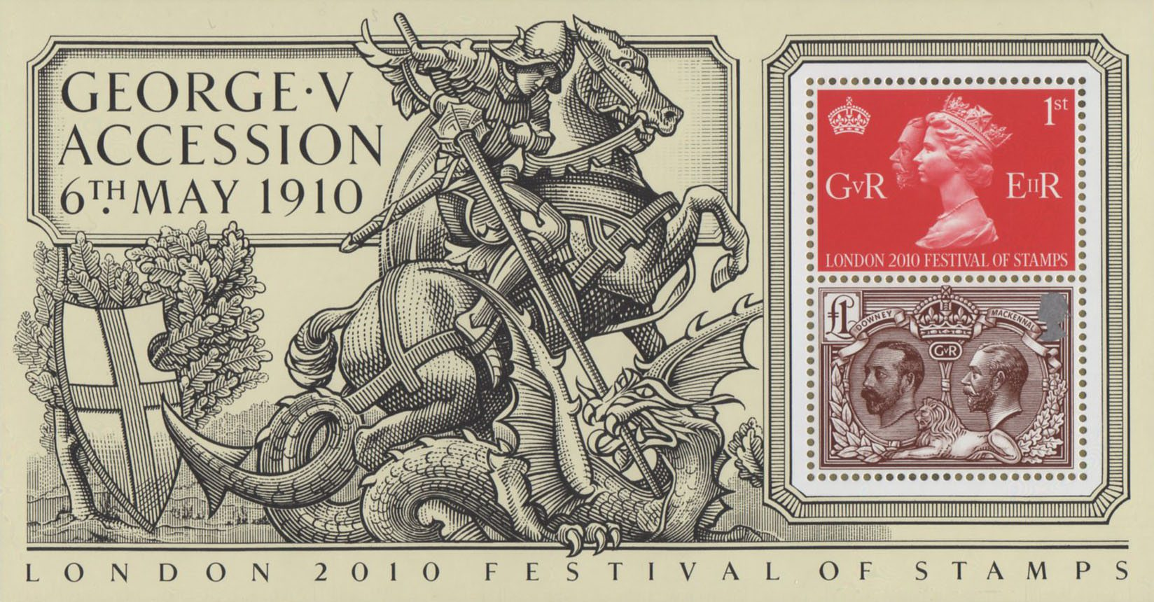 Miniature sheet with a large image of St George and the Dragon for the London 2010 Festival of Stamps.