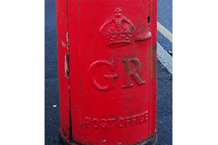 A GR B type pillar box