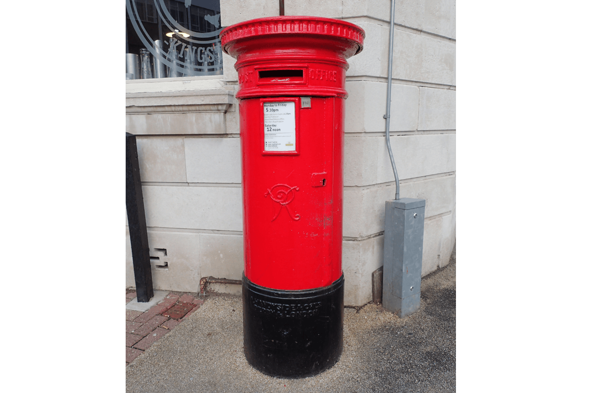 VR A Type pillar box