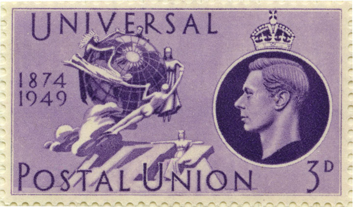 3d issued stamp