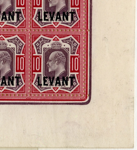 Registration sheet overprinted 'Levant'