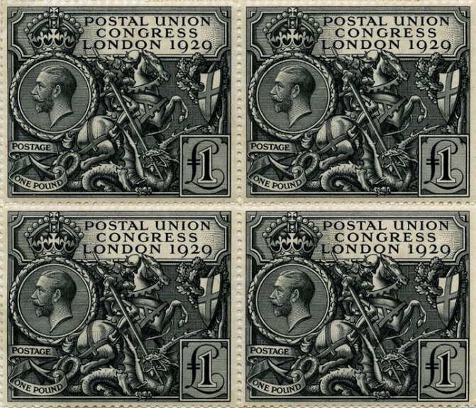 £1 issued stamps