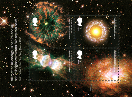 A miniature sheet of four stamps depicting scientific images of space.
