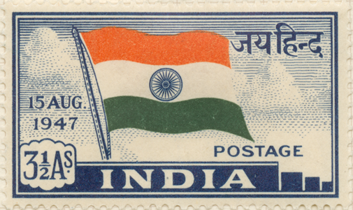 Stamp depicting the Indian flag for the first stamp issued after Indian Independence.