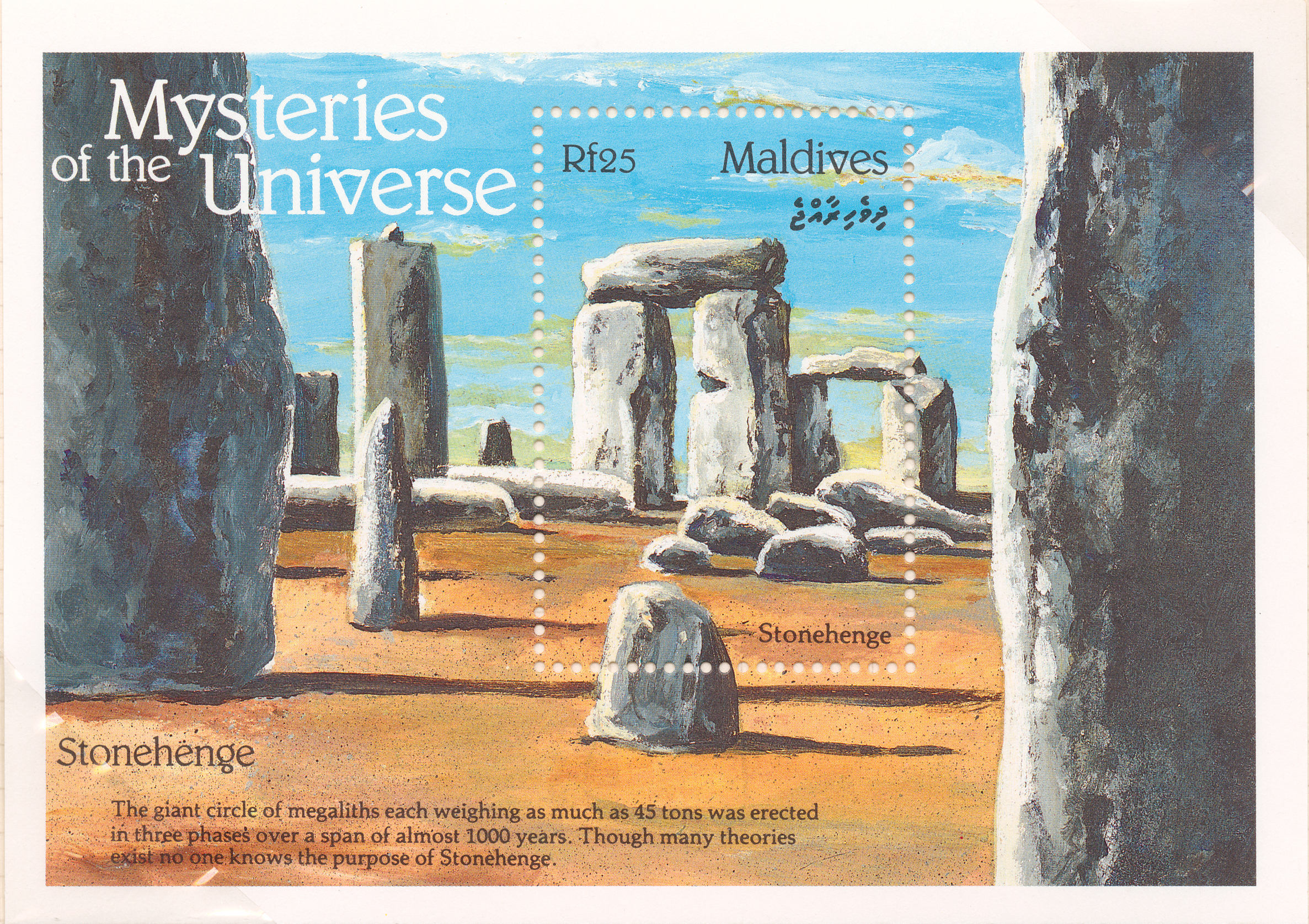 Image of a Maldives stamp depicting Stonehenge as part of their Mysteries of the Universe series.
