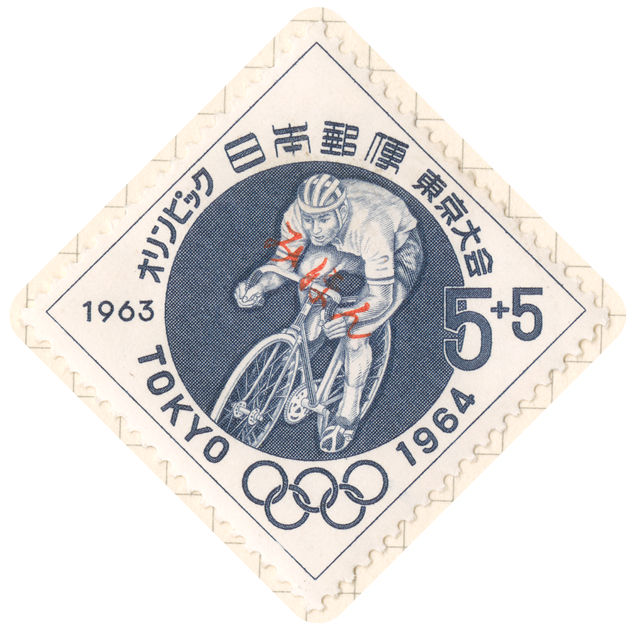 A diamond stamp featuring a cyclist at the Tokyo Olympics.